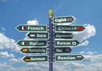 如果机器翻译搞定了一切,你还会学外语吗?