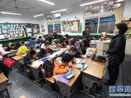 济南中小学将全面实施错时弹性上放学 青岛会咋样?
