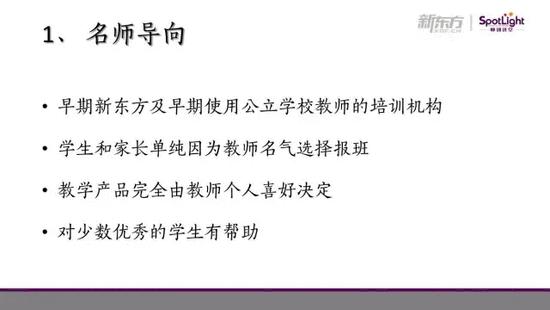 朱宇:掌握教培行业内在规律就有先人一步的优势