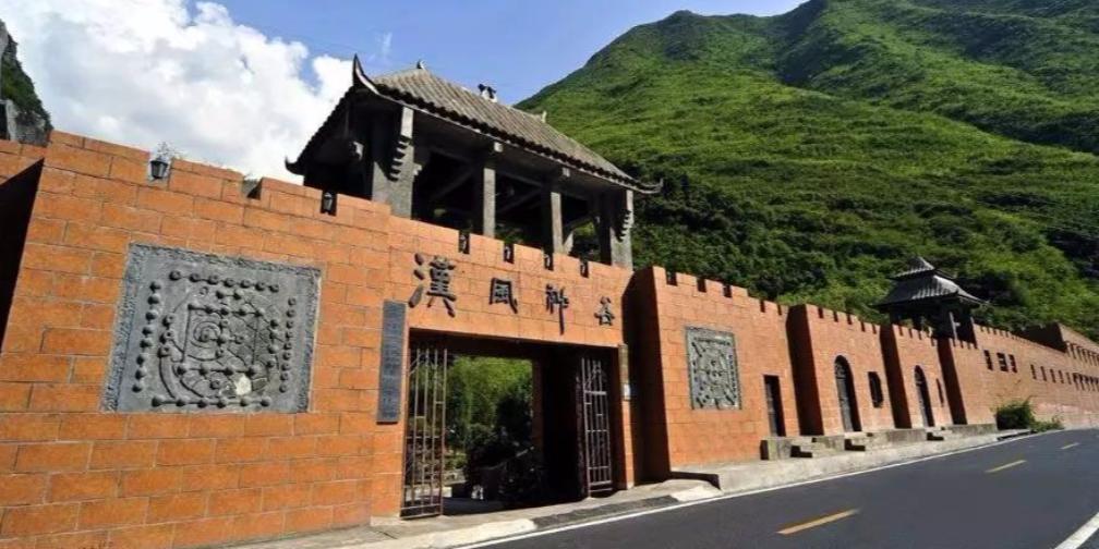 汉风神谷——展示远古巫文化