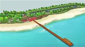 环岛路将新建60米长海上观景木栈桥