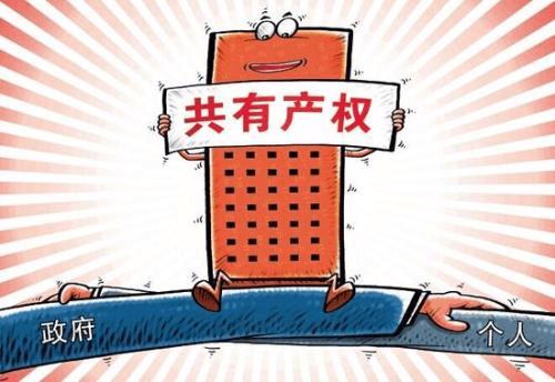 北京共有产权房来了 专家:短期对房价影响不大