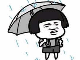 9月11日全区大部有雨 南宁将有大雨到