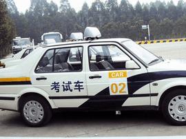 """河南驾考考场新规""""模拟练车"""""""