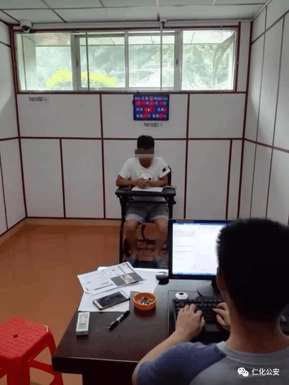 仁化一网民恶意传播淫秽视频受到警方处罚