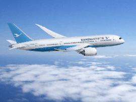 太原:9月21日起新增中转南昌至厦门航班
