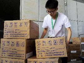 甘做螺丝钉、螺丝帽,点赞杭州的学生运动会志愿者们