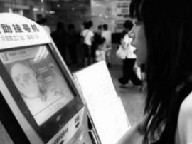 东莞这些医院可实现网上预约、支付、查报告!