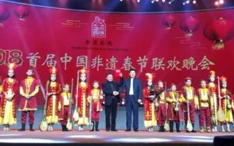 太原13个非遗项目登首届中国非遗春晚 春节播出