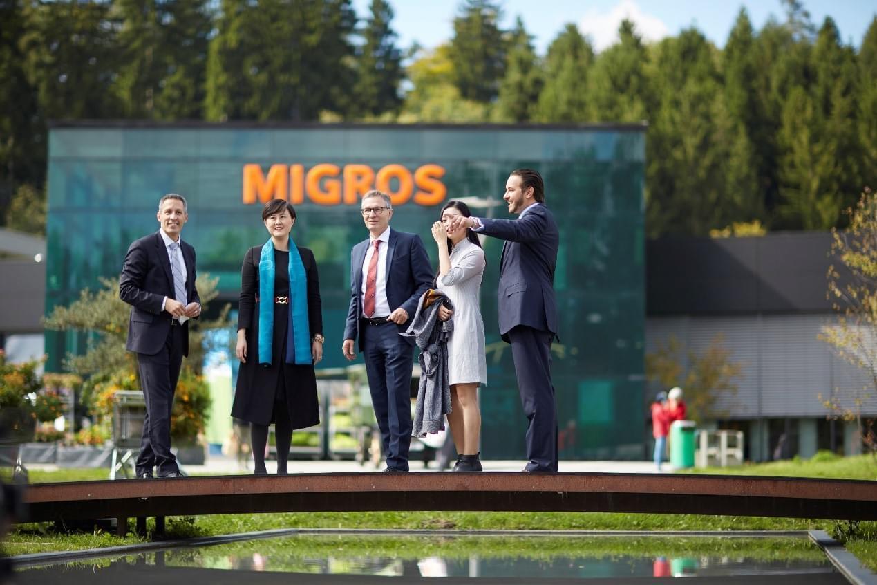 網易考拉牽手瑞士最大零售商Migros首推歐瑞家品牌