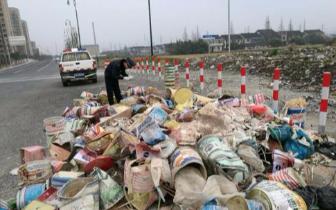 安徽查处两起固体废物污染环境案件