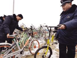 石家庄共享单车泛滥成灾?一天被清理近万辆