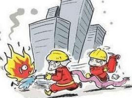 擅自关闭自动消防设施 河津一高层房产公司被罚