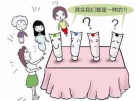 中学生测试市面上常见牙膏:不是越贵越好