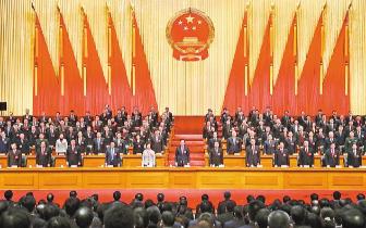 陈敏尔:为新时代重庆发展再立新功再创佳绩
