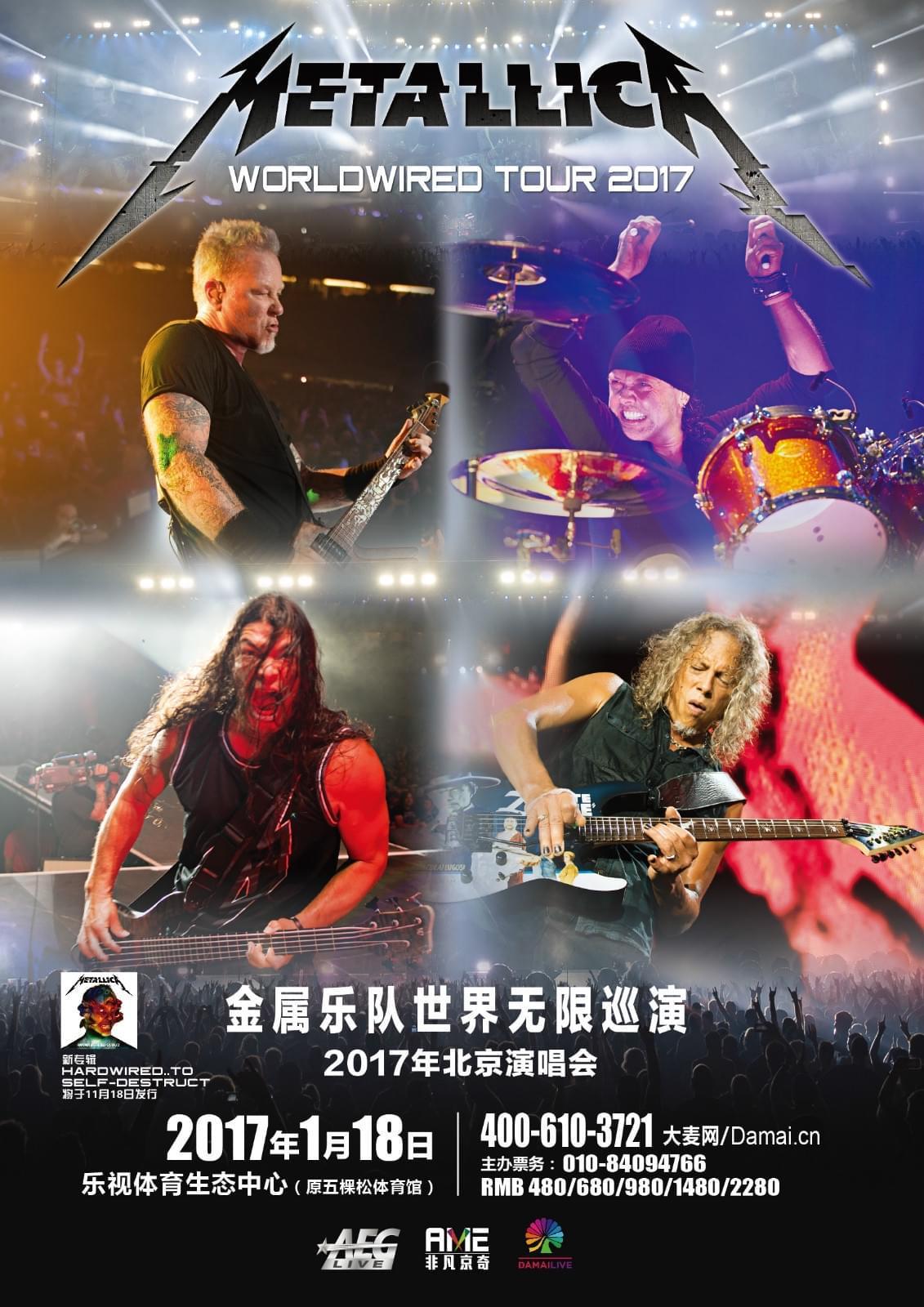 传奇乐队Metallica。