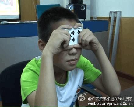 """蒙眼辨色、脑屏成像?儿童培训别整这么""""玄"""""""