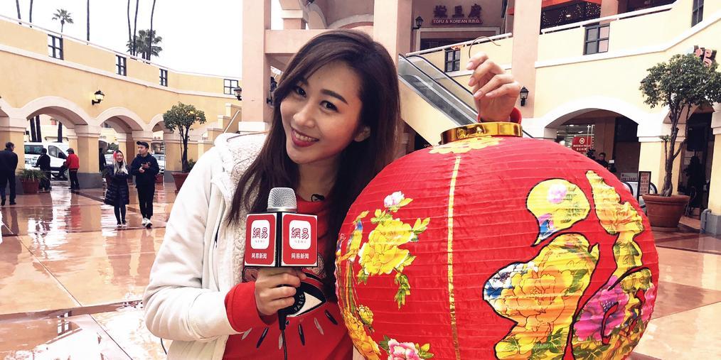 """洛城""""元宵""""快闪 3万公里外的华人狂欢"""