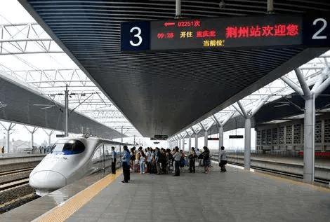 注意!28日铁路大调图,经过荆州的这些车次将停运