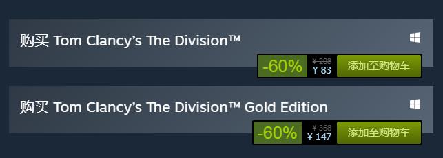 大家的手都去哪了?G胖破产在即——Steam圣诞大促游戏推荐