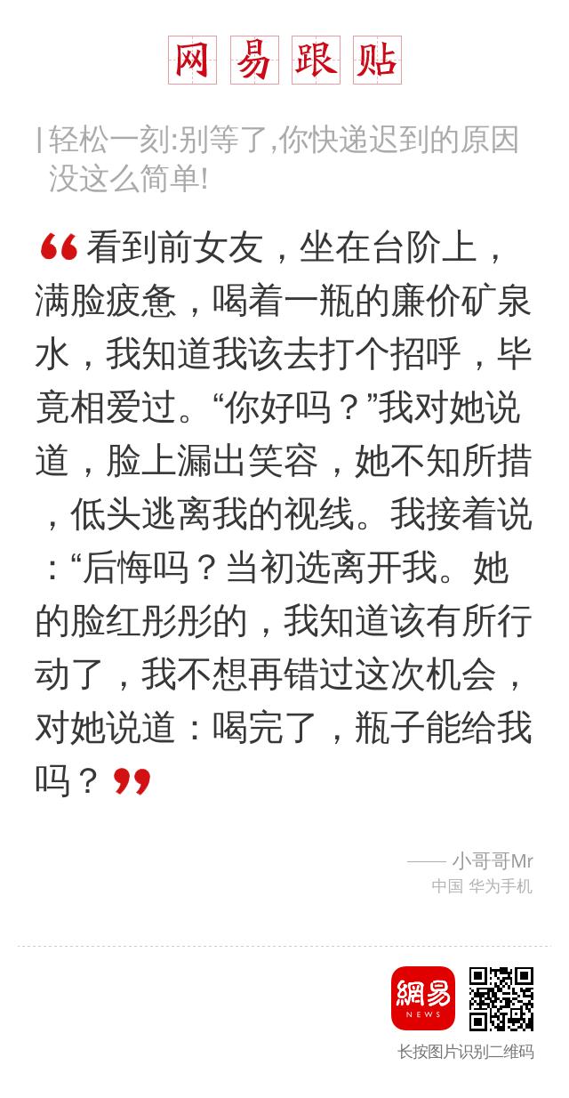 不影响已博会智能不到中国明年产生民主义第一天