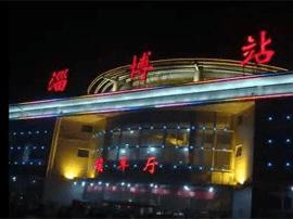 淄博火车站南广场开始规划招标