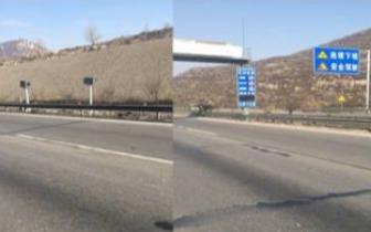2018年太长高速公路春运出行指南