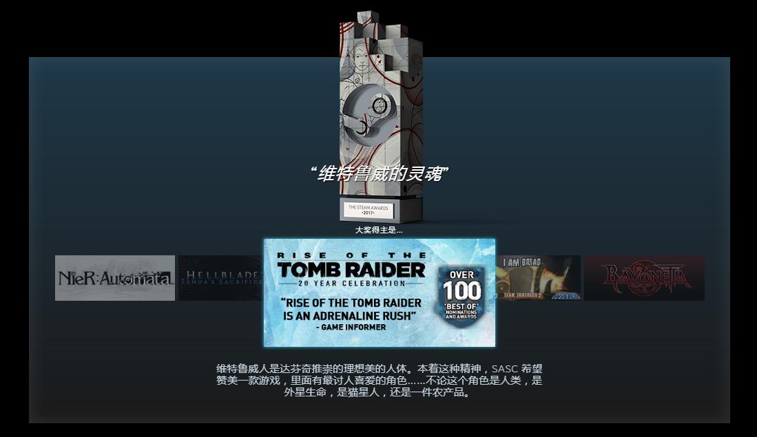 Steam大奖评选结果出炉 《茶杯头》独揽两项大奖