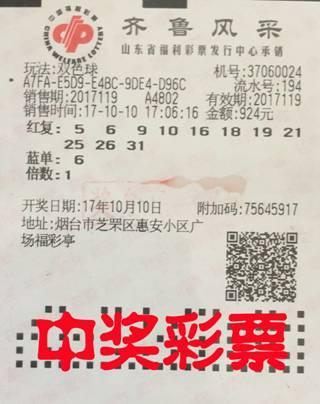 42人合买中双色球大奖公开露面 一人一沓百元大钞(图)