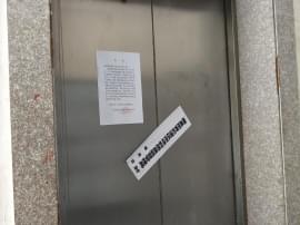 南昌一小区17台电梯存隐患被查封 谁出钱修引争论
