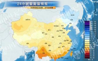 3月6日长治天气预报 白天将有雨夹雪