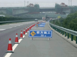 唐山人假期出行要注意!这十段高速路正在维修