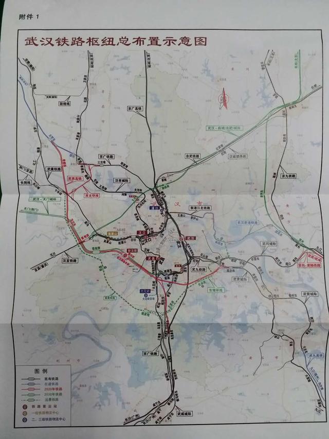 最新铁路枢纽规划获批了,武汉以后要有6个客运火车站