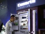 卡萨帝全球首创F+品类冰箱 万元以上市场稳居首位
