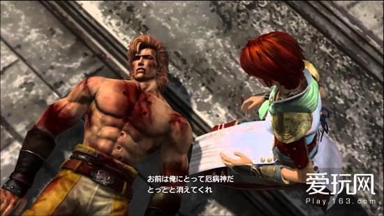 很多场景和人物都是首次出现在北斗系列游戏里