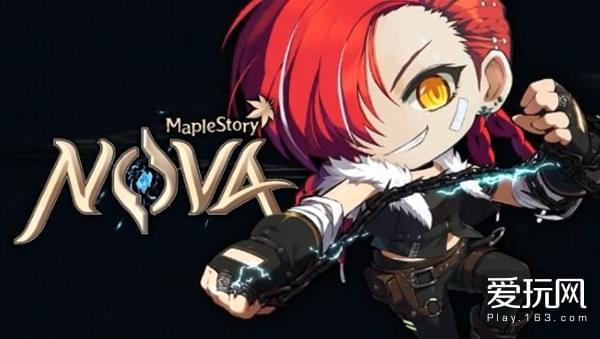 《冒险岛:Nova》韩服夏季更新将至 加入新职业