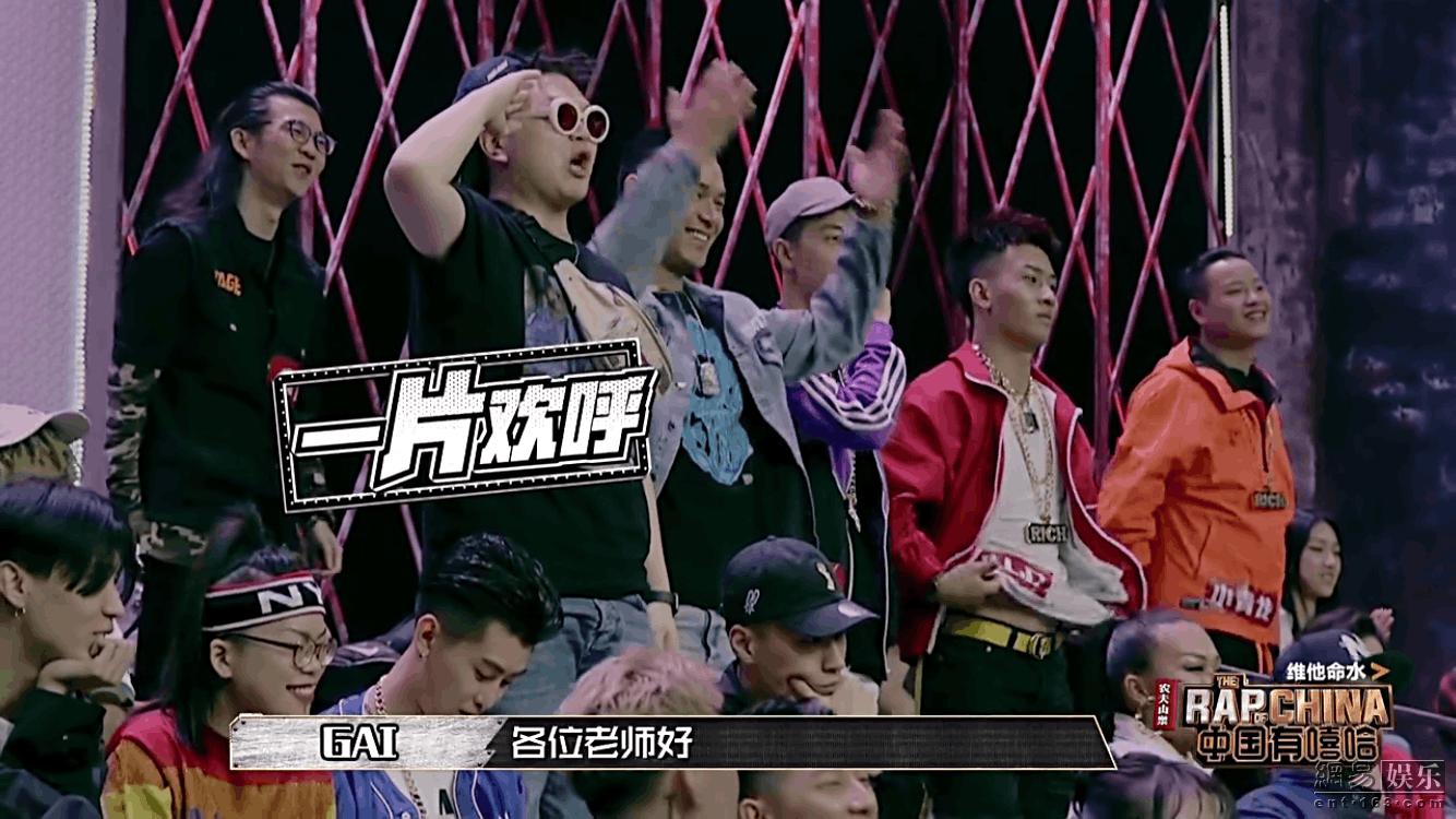 """《中国有嘻哈》吴亦凡""""不吝啬""""称赞神曲诞生"""