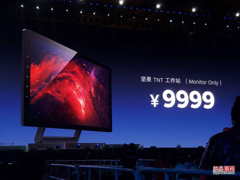 重新定义PC的坚果TNT工作站发布 9999元起售
