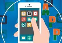 """新华社:向用户""""强制索权""""?有些App""""太贪婪"""""""