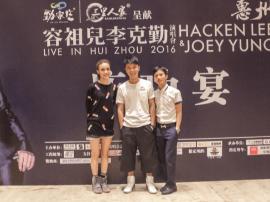 专访刘福友:抱团共赢是领跑大整合时代的第一步