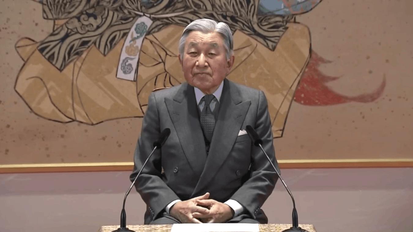 日本政府拟设立天皇退位准备组织确保顺利交接