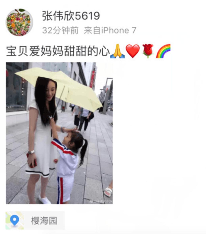 甜馨为李小璐打伞遮阳 网友点赞超懂事