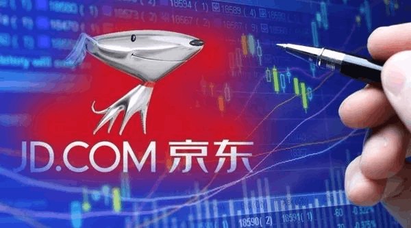 京东股票APP被叫停:合作模式或藏风险 涉及四券商