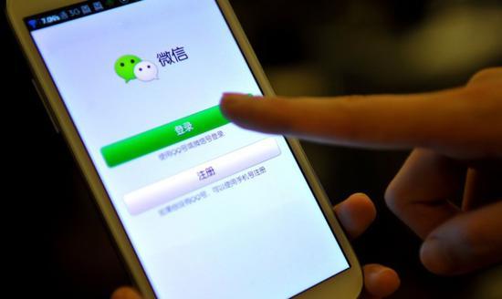 微信、QQ将暂停短视频APP外链直接播放功能