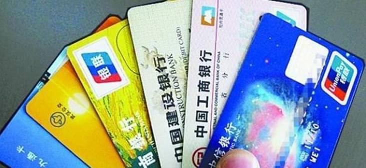 """""""五一""""假期海南银联卡交易增长明显"""