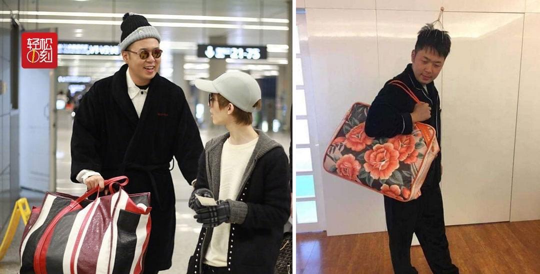 轻松一刻12月19日:有一种时尚叫杜海涛,穿啥都像暴发户