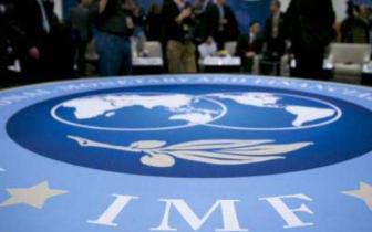 IMF:亚洲金融危机风险较低 贸易摩擦将波及全球