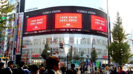 """""""中国格萨尔文化之乡""""格萨尔民间艺术团正式挂牌成立"""