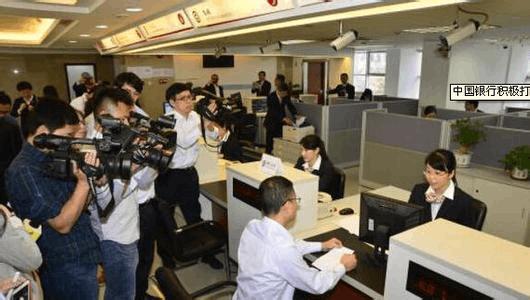 中国银行重庆市分行实现重庆自贸区多项业务首发