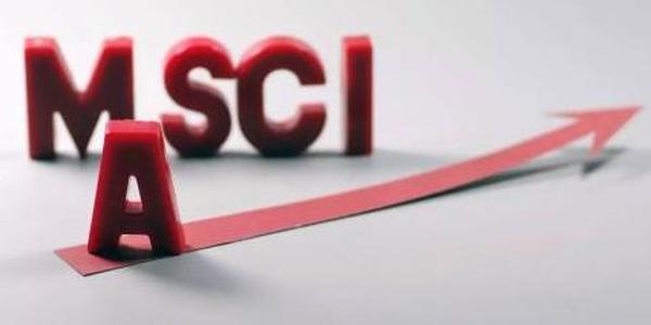 MSCI纳入A股在即 多路资金躁动